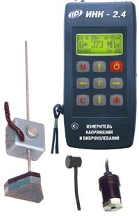Измеритель напряжений в арматуре ИНК-2.4